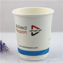 8oz Coffee Double Wall Paper Cup