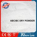Огнетушащего порошка / моноаммонийфосфат /ABC сухой химический порошок