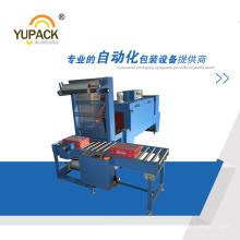 Automatic Sleeve Sealing Bottle Shrink Wrap Machine (ST-6040AG)