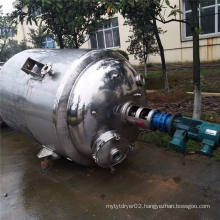 Customized stainless steel reactor
