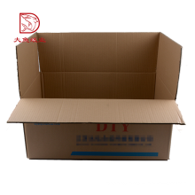 Custom printed manufacture 3ply carton box for medicines