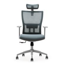 2018 nouvelle meilleure chaise pivotante de bureau d'ordinateur de maille pour l'usage de 150kgs