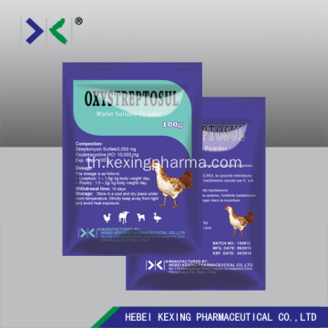โคเนื้อ Oxytetracycline Hcl Powder