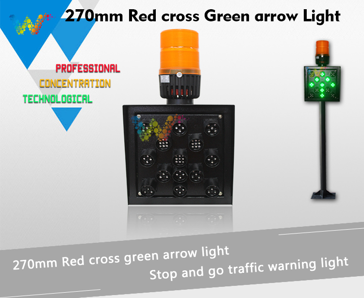 270mm traffic signal light-1