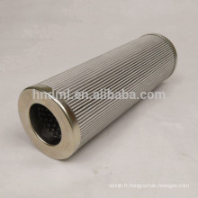 Élément filtrant PI2108 SM-X3 Élément filtrant huile hydraulique turbine Turbine