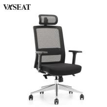 Büropolster Stoff Stuhl