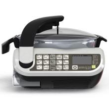 2016 Nuevo electrodoméstico favorito Antomatic Multi Cooker
