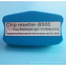 Чип resetter для Epson В300 электрическую коляску b500 B310 B510 принтеров ремонт коробки