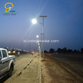 Konservasi Energi Solar Street LED Outdoor Light