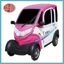 3 SeatFullFechado o carro elétrico de quatro rodas
