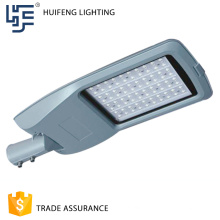 Customized Widely Used China manufacturer Factory direct led street light all in one
