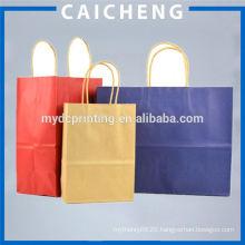 paper bag decorations