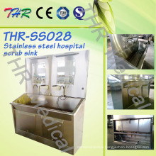 Stainless Steel Two Persons Scrub Sink