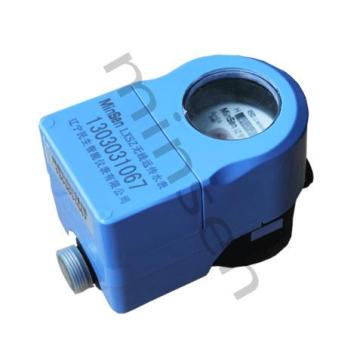 Compteur d'eau intelligente sans fil contrôlé à vanne en plastique