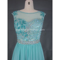 Women's Elegant Illusion Floral Lace Prom Dress