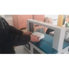 Machine de cerclage de petite boîte cadeau cerclage de bureau