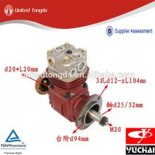 Yuchai воздушный компрессор для 470-3509100