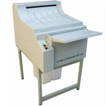 High Quality Auto X-ray Film Processor
