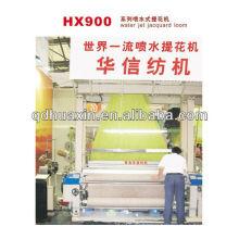 China largest Air jet weaving jacquard staubli machine in surat