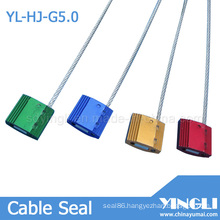 5.0mm Super High Security Cable Seal (YL-HJ-G5.0)