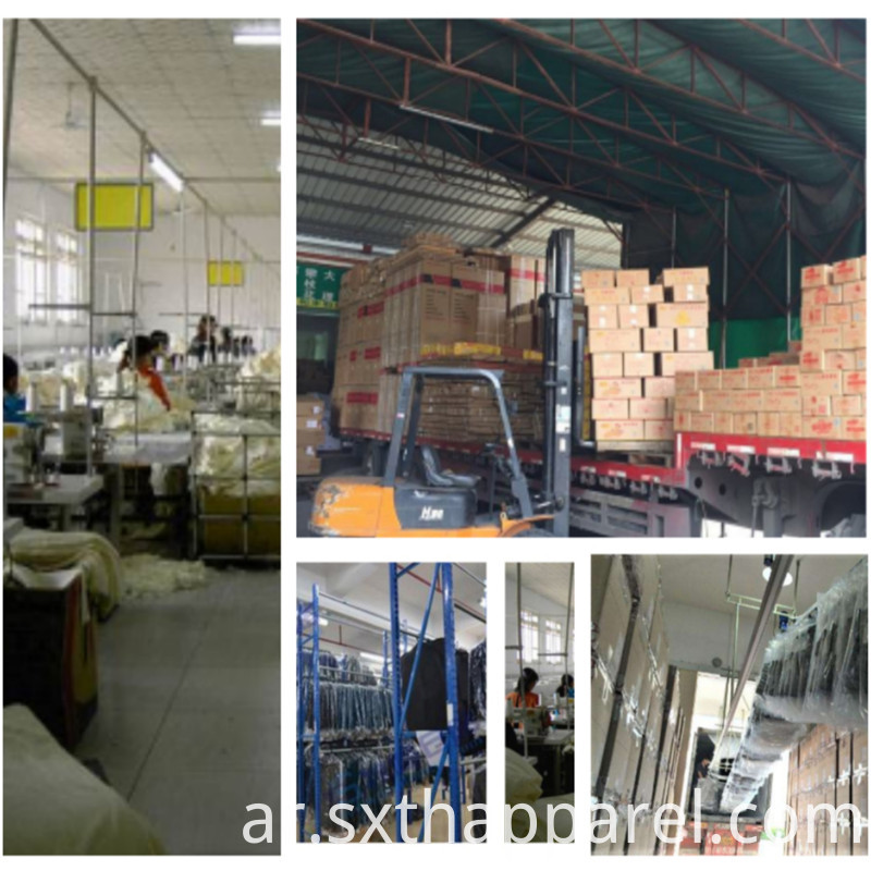 Shaoxing Tianhao Garment Making Co Ltd 001