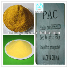 Poly Aluminium Chloride PAC Powder used in water treatment