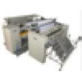 Высокоскоростная многоголовочная машина для высечки Richpeace-L1500