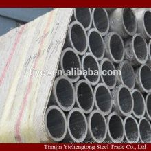 1060 tubo de alumínio puro / preço do tubo de alumínio