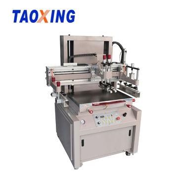 Máquina de impressão da tela de seda da duplicação do CD DVD