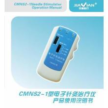 Stimulateur d'aiguille Cmns2-1 pour aiguilles d'acupuncture