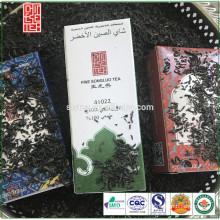 Three grades chunmee green tea-Fine songluo tea