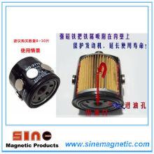 Фильтр масляного фильтра двигателя Сильный постоянный магнит