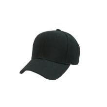 Custom Suede Baseball Cap Logo