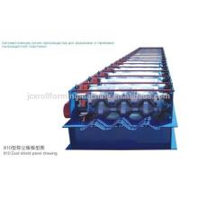 Пылеулавливающая и ветрозащитная сетчатая прокатная машина