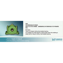 Marine Shaft Intermediate Bearing with Printing (JT4175)