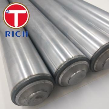 E235 E355 Carbon Shock Absorber Tube 10x1 12x1