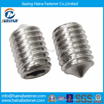 Stainless steel cone point hex scoket set screw