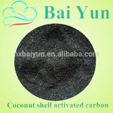 Filtro de polvo de carbón activado con cáscara de coco para desodorante