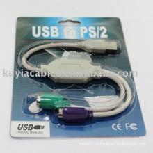 Новый USB-кабель для PS2-кабеля для мыши