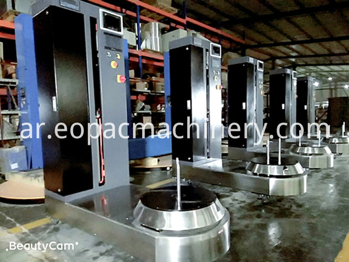 Luggage Wrapping Machine Germany