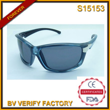 Fashion 2015 Italy Design Fudan Glasses (S15153)