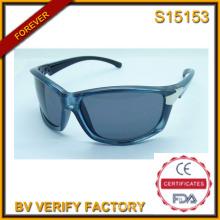 Fashion 2015 Italy Design Fudan Glasses (S15153)