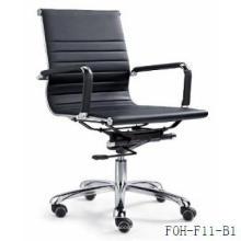 Chine Guangzhou meilleur endroit pour acheter des chaises de bureau (FOH-F11-B1)