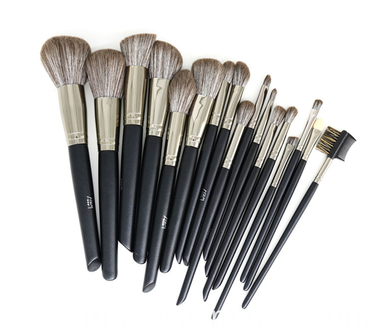 14 Pcs Black Makeup Brush Set 13