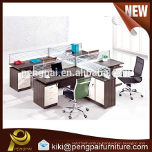American 4 person office partition