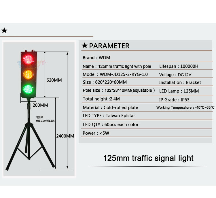 125mm-led-traffic-light-pole_02