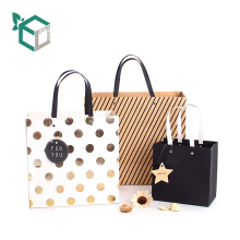Christmas Set Gift Packaging Of Wave Point Kraft Paper Bag And Box