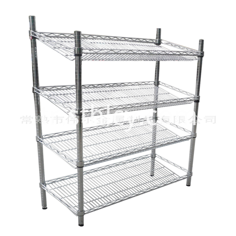 4-Shelf Shelving Stainless Steel