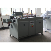 Fully Automatic Notebook Punching Paper Punching Machine (WZC-430)