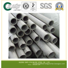 Best ASTM, 200 Series Stainless Steel Pipe Price Per Kg / PCS for Building for Decoration